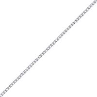 Sterling Silver Trace Chain